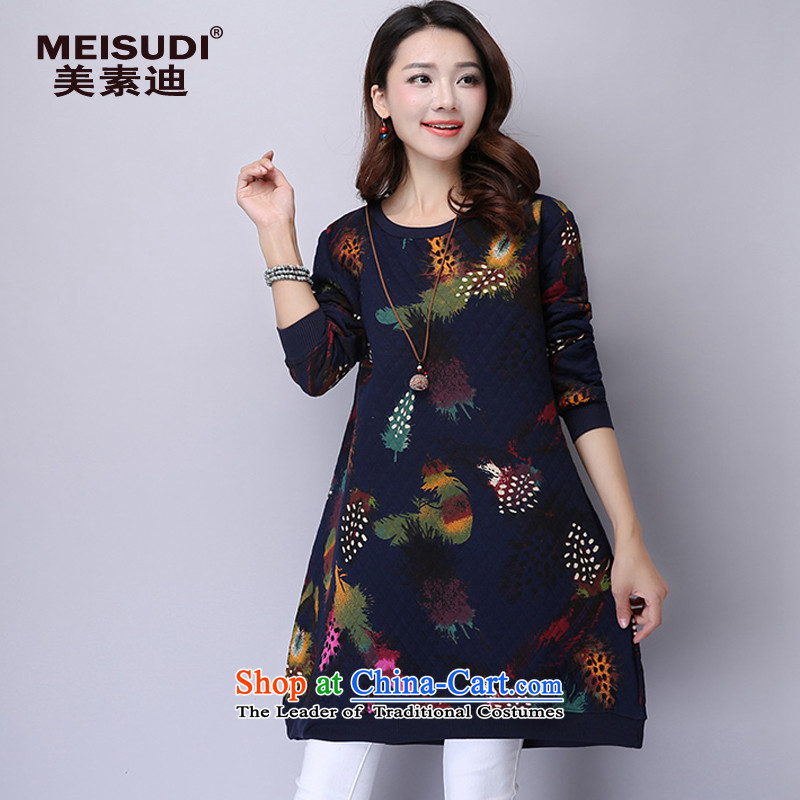 2015 Autumn and Winter Korea MEISUDI version of large numbers of ladies loose video clip cotton waffle thin in the stamp forming the long long-sleeved dresses dark blue XXL