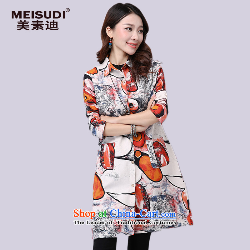 2015 Autumn and Winter Korea MEISUDI version of large numbers of ladies arts van stamp loose video plus lint-free in the thin-Thick Long Cardigan long-sleeved shirt Huanghua XXL