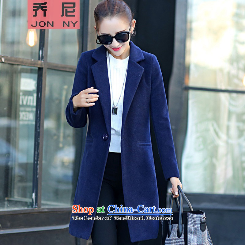 Cioni 2015 winter on new Korean girl in gross? jacket long solid color graphics thin Connie sub-Sau San coats female han bum navy M