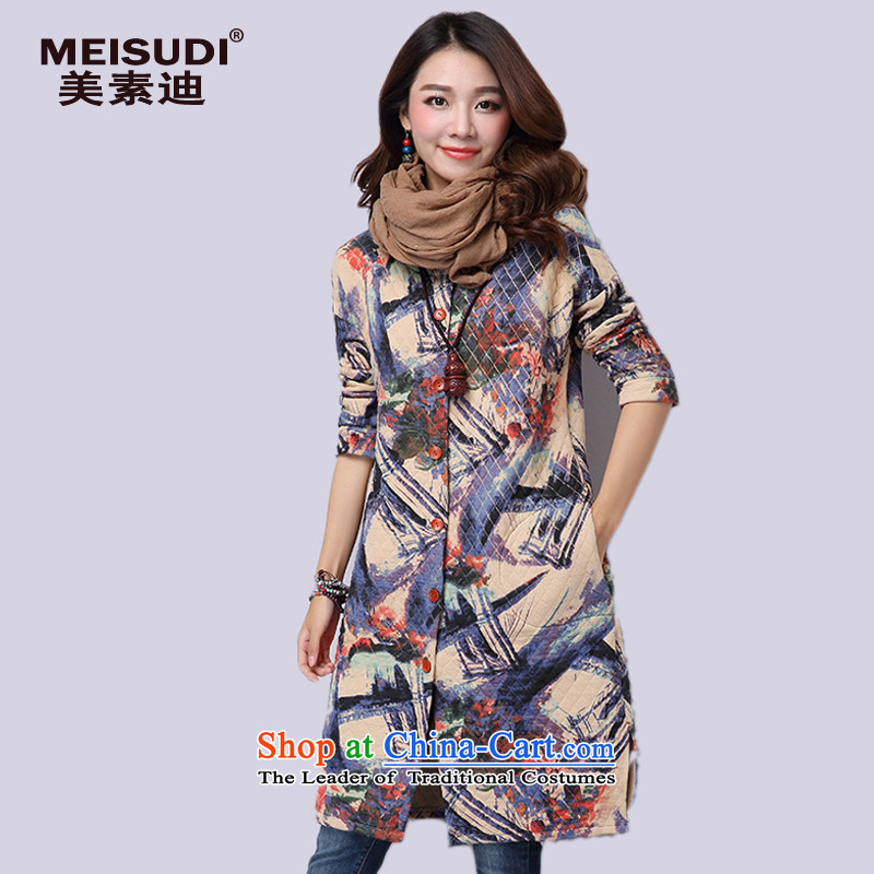2015 Autumn and Winter Korea MEISUDI version of large numbers of ladies in thick cotton folder stamp long literary loose video thin coat with a light purple XXL