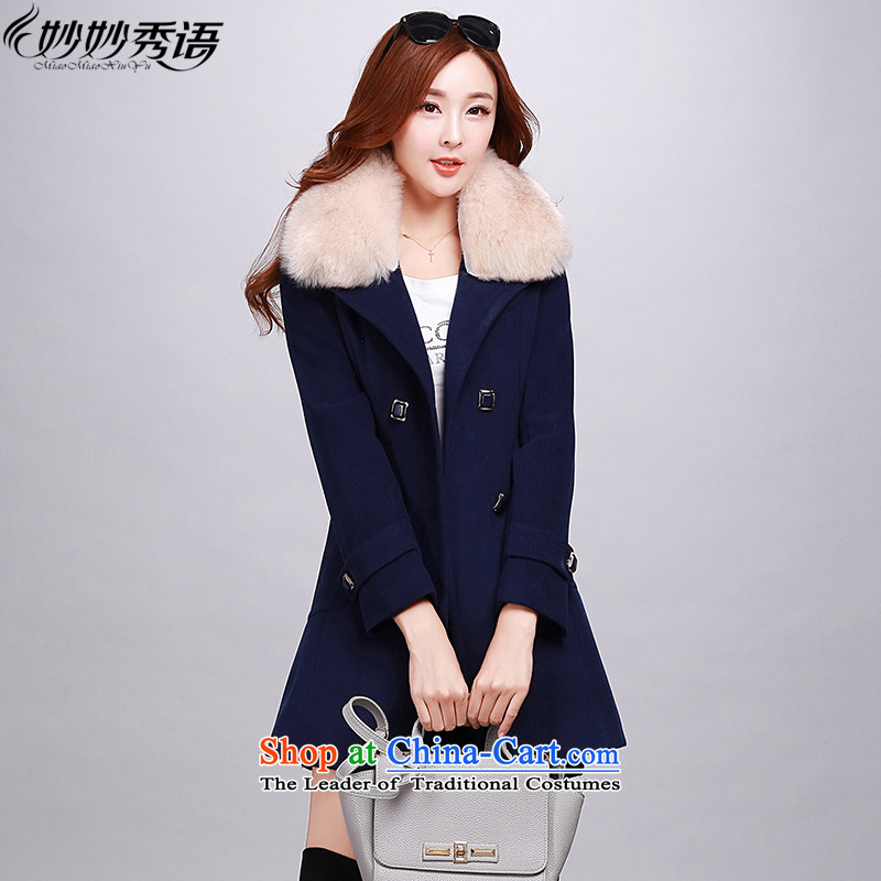 Miao-soo Arabic female COAT 2015 gross? the new winter_ long thin a Sau San Video Coat 2018 Navy燣