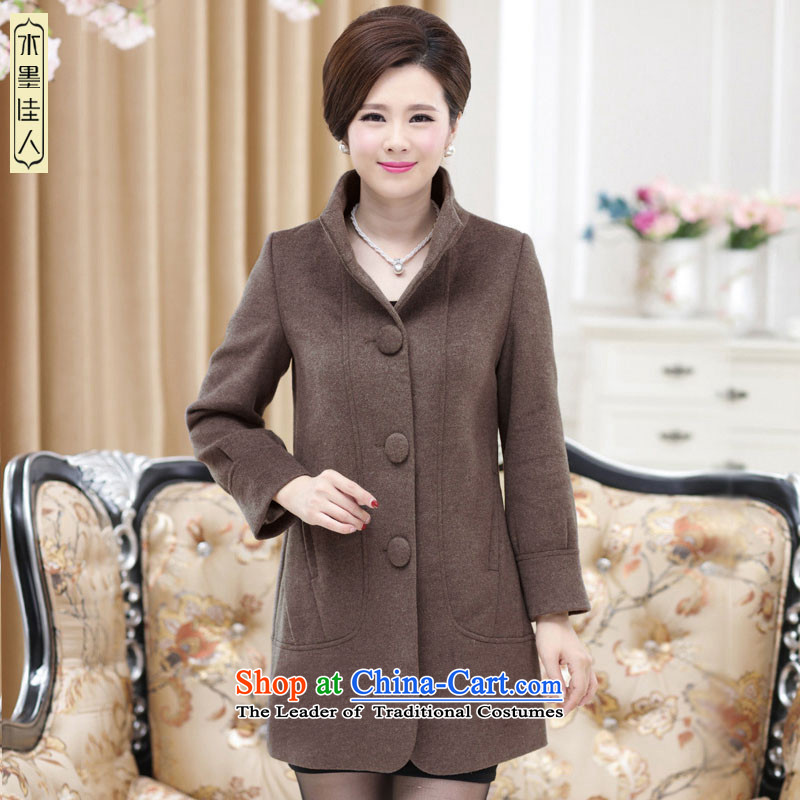 Mother jackets for winter coats Korean gross? In female long wool coat 15N388? Brown XXL