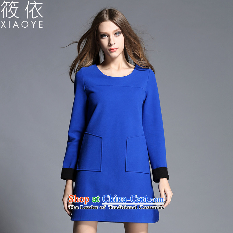 In accordance with the 2015 autumn _XIAOYE_ smhf replacing large stylish ultra thick mm knocked color display thin minimalist in women's long skirt blue L