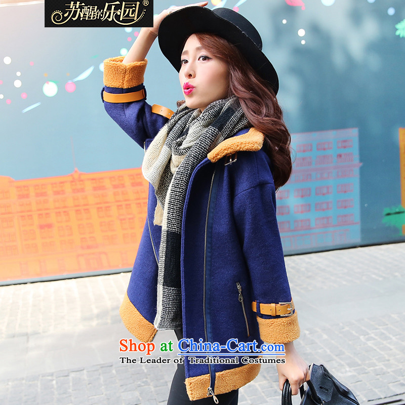Park woke up to 2015 winter clothing new Korean fashion color plane collision stitching?? jacket coat gross female blue燲S