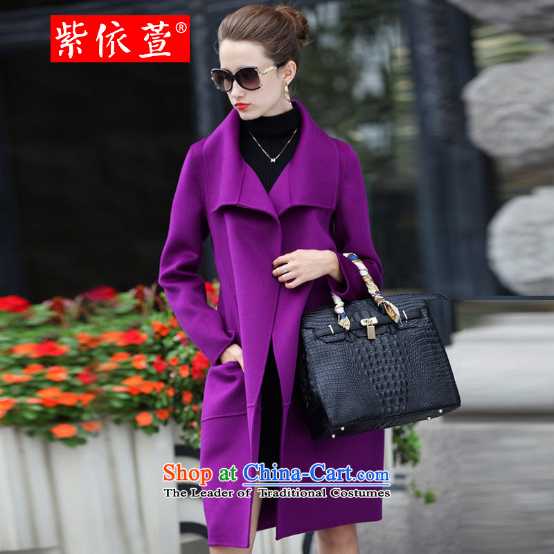In accordance with the first爁all 2015 Xuan stylish Sau San long wool jacket? 8202 violet燣