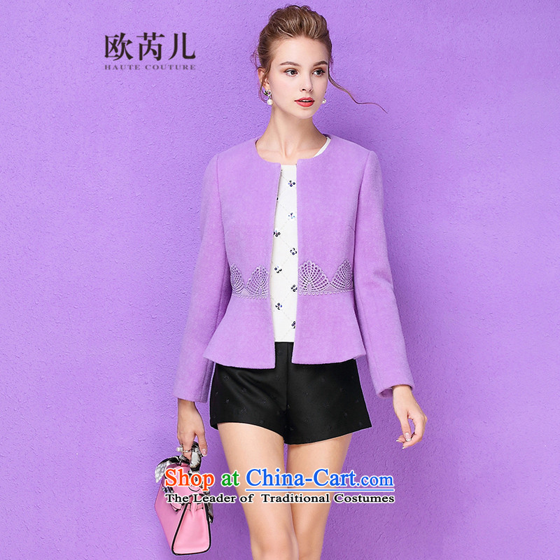 The Secretary for Health-care 2015 Ms. OSCE winter new stylish long-sleeved Washable Wool billowy flounces, under the solid color jacket compared with 10,115 Gross? light purple燣