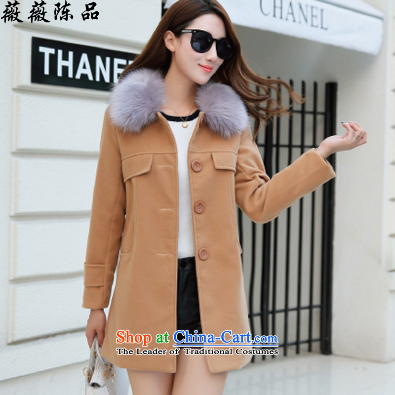 Weiwei Chan Pin winter new gross jacket girl who decorated? In long jacket, coat? 1636-燤