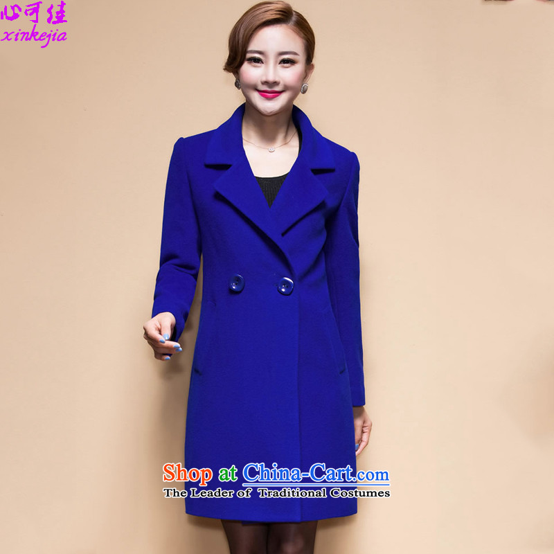 Heart can better 2015 autumn and winter new Korean girls jacket coat? long long-sleeved gross? 4 460 blue color coats female M