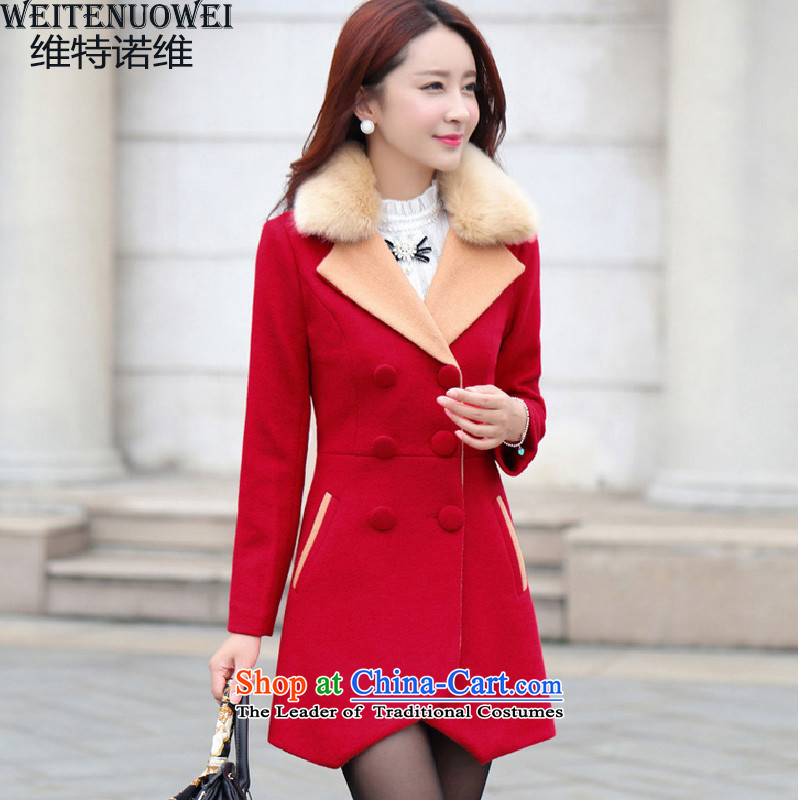 The Novi Connie sub-coats 2015 autumn and winter load Korean long in stylish Sau San Mao jacket women's largest? Code 2-sided Connie sub-coats on leave REDMrecommendations 75-94 catty