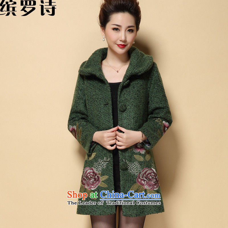As of 2015, poetry of winter clothing new embroidery? In gross coats of large female MOM pack woolen coat jacket Y0538 GREEN聽XL