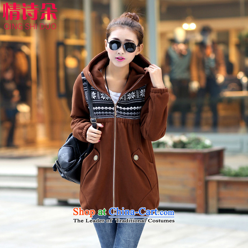 All flower 2015 autumn and winter new extra-thick wool female members of the Yi Jin Long in thick MM220) with cap sweater jacket PY8092 brown velvet XXXL Plus