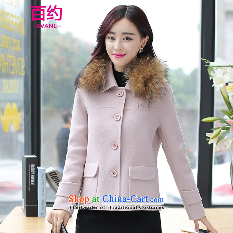 The new 2015 BVANE winter wild temperament lapel gross? Korean female coats simple single row detained jacket and pink� _gross_ L for the waiter