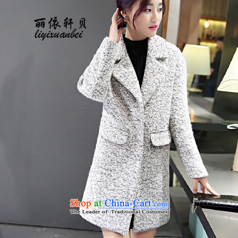 In accordance with the Addis Ababa Lai Hin gross? 2015 autumn and winter coats female new Korean version of large numbers of thin Cashmere wool is video-coats爋f gray female 1568燤