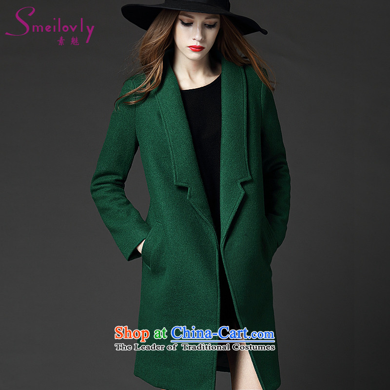 The Dumping 2015 winter clothing new products in thick long high-end temperament larger women's long-sleeved jacket�  E5212 gross coats?爂reen�L  爎ecommendations about cost between HKD150-170