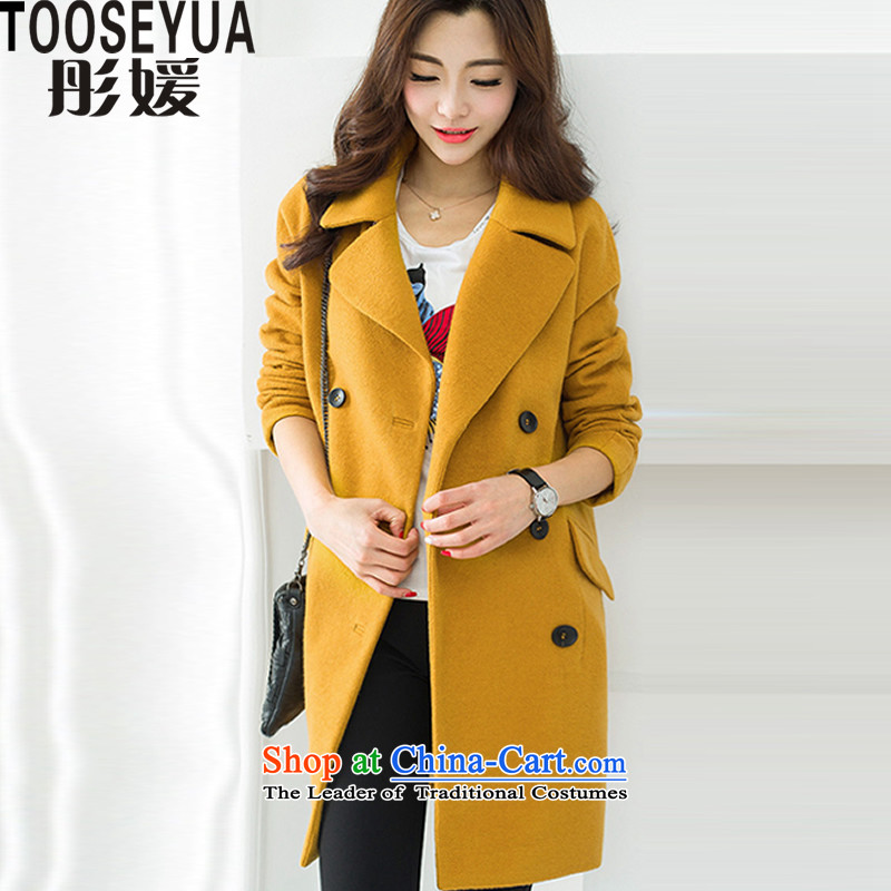 Tong yuan by 2015 wool coat autumn and winter? the new Korean women in a relaxd thick long hair? female B231 TIMES SQUARE jacket turmeric yellow L