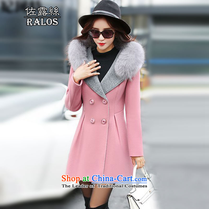 2015 Autumn and winter new ralos for women in gross? jacket long name yuan small wind-coats of incense female 358 Leather pink聽M