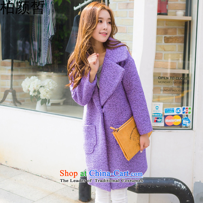Park Seok-ngan 2015 Winter Female Korean version of the new coats of Sau San over the medium to longer term?_? female YS6905 gross coats purple燣