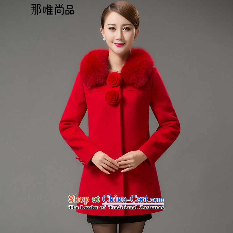 The CD is still products new products in the autumn and winter long wool a wool coat stylish temperament 5918 Override Shutdown? large red jacket gross XL
