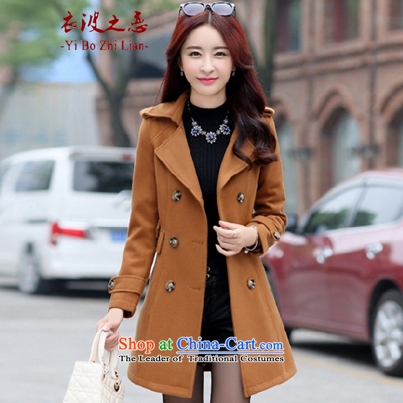 Yi love wave 2015 Women Korean autumn and winter New Sau San? long coats Gross Gross large cashmere overcoat so Coat female�3.31燾ard its color depth and Color燤
