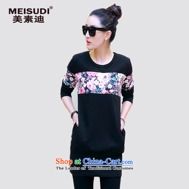 2015 Autumn and Winter Korea MEISUDI version of large numbers of women in the long Leisure wild plus extra thick coated shirt-stitching stylish graphics thin long-sleeved T-shirt blackXXL