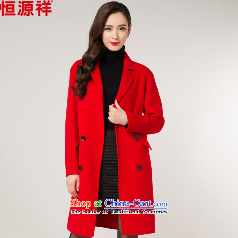 Hengyuan Cheung double-side woolen coat-manually Korean gross in long jacket, then raise M_165 W1509