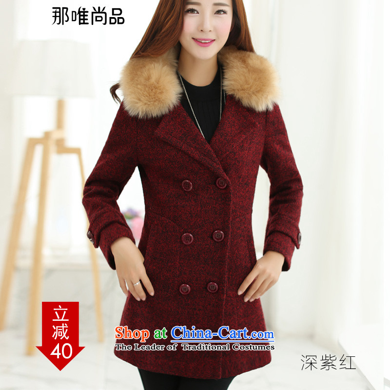 The CD is still in the autumn and winter 2015 Products long a wool coat stylish Sau San 1599 gross? Deep purple coatXL