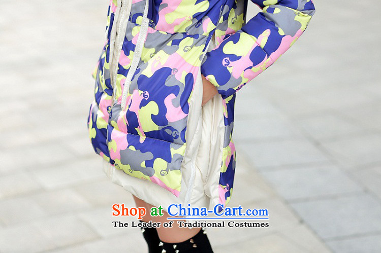 2015 winter clothing new Korean version of large numbers of ladies thick MM loose, Hin thin, thick cotton-thick sister in long thick winter Korea cotton coat down jacket XXXL map color pictures, prices, brand platters! The elections are supplied in the national character of distribution, so action, buy now enjoy more preferential! As soon as possible.