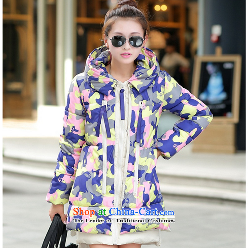 2015 winter clothing new Korean version of large numbers of ladies thick MM loose, Hin thin, thick cotton-thick sister in long thick winter Korea cotton coat down jacket for the map color XXXL, line (LINXCR tide) , , , shopping on the Internet