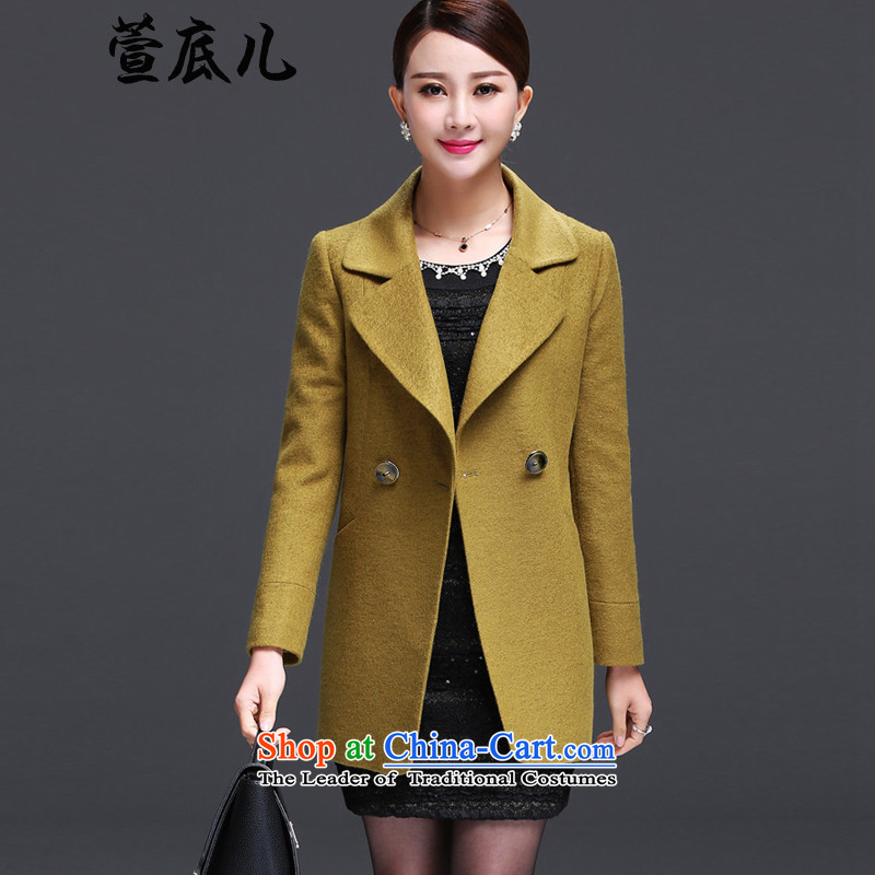 Mavis Fan bottom 2015 Fall_Winter Collections female new Korean version of Sau San video thin long-sleeved jacket green聽L gross?