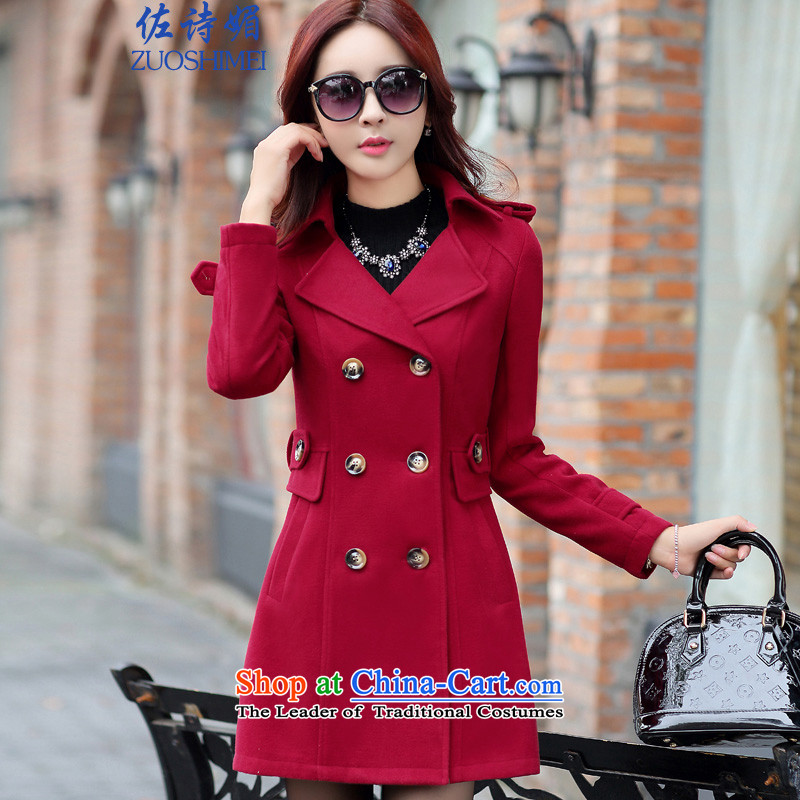 Great poem of 2015 Women's gross new winter coats girl in long?) gross? strap female jacket Sau San knots pure color a wool coat wine red M