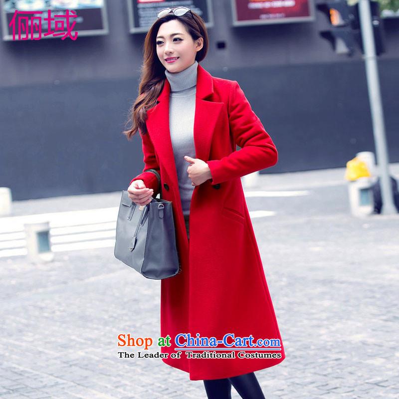 158 Domain2015 autumn and winter coats new gross? female long long coats of female Korean?8869( clamp unit Sau San) red cotton folder notL