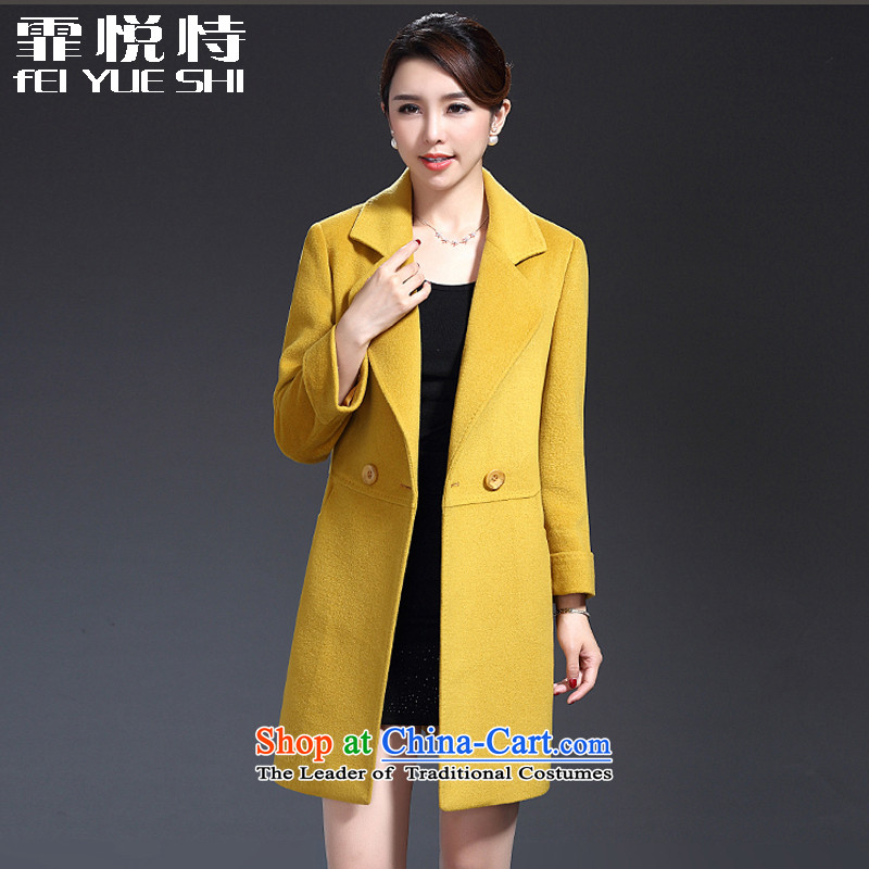 The Hyatt Regency. Arpina International 2015 autumn and winter coats female Korean gross? in the version of the greater of the amount so long jacket N2F16A8217 XXXXL lemon yellow