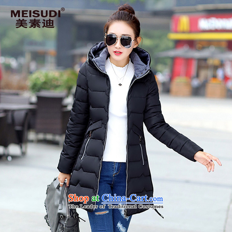 2015 winter clothing Korea MEISUDI version of large numbers of women who are graphics thin cotton clothing warm thick temperament wild in Long Hoodie DOWNCOAT?5XL black
