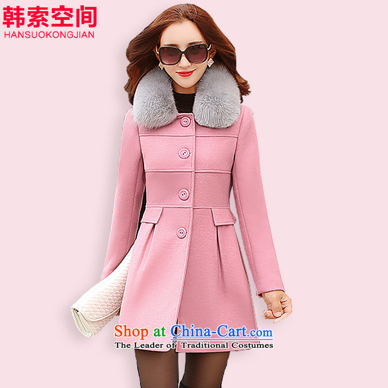 The Korean space? 2015 autumn and winter coats female new large decorated in the body of the girl long hair? female Korean jacket coat female Q83 leather pink燣