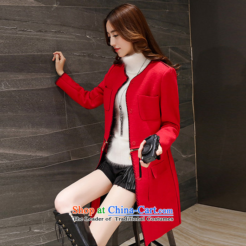Long-sleeved round-neck collar can be removed from the solid color red jacket?燤