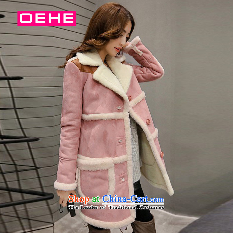 Oehe 2015 winter clothing new Korean version in Sau San long jacket, female video thin long-sleeved lapel leather coats toner gross?聽M