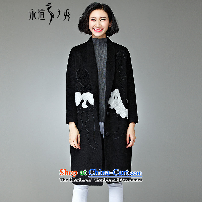 The Eternal Soo-to increase women's code gross coats jacket thick MM? sister 2015 Fall_Winter Collections of video in the thick of thin long new Korean cartoon gross 3XL black jacket?