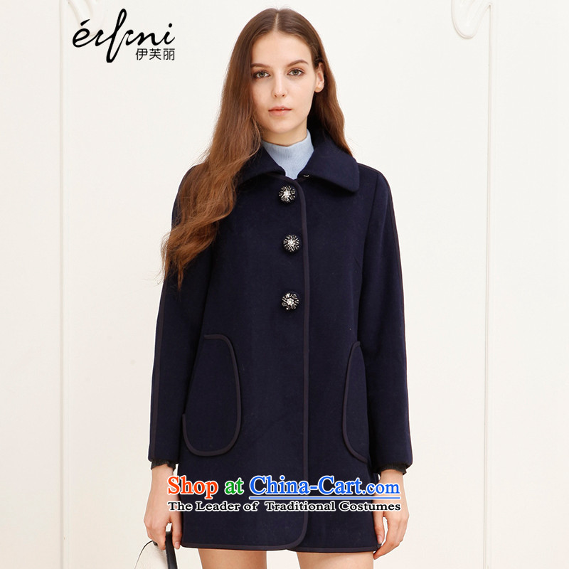 The elections as soon as possible of the Shang Xin Li 2015 winter new Korean edition dolls for wild pockets? coats female 141013273142 gross navy blue燣