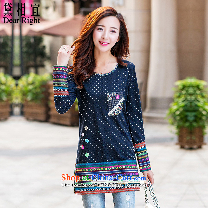 Doi affordable�15 autumn and winter the new SISTER mm thick to increase the number of extra-thick coated shirt lint-free T-shirt female ethnic video thin coat of Sau San picture color�L_ recommendations 180-200 catties_