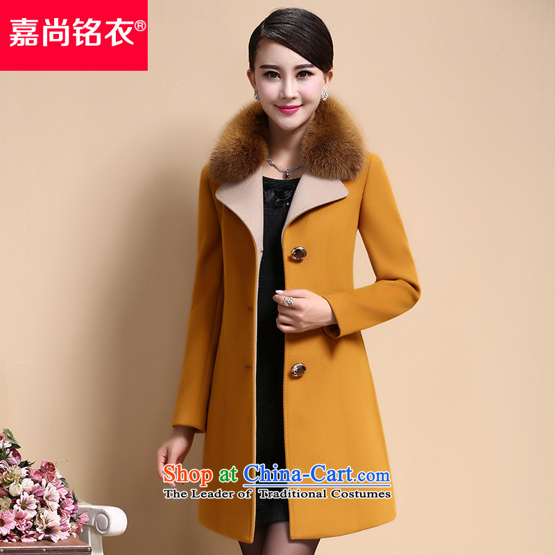 The Honorable Martin Lee Sang-ho yi 2015 autumn and winter new women's gross collar workers in Korean long jacket coat gross WT1122? Yellow XL