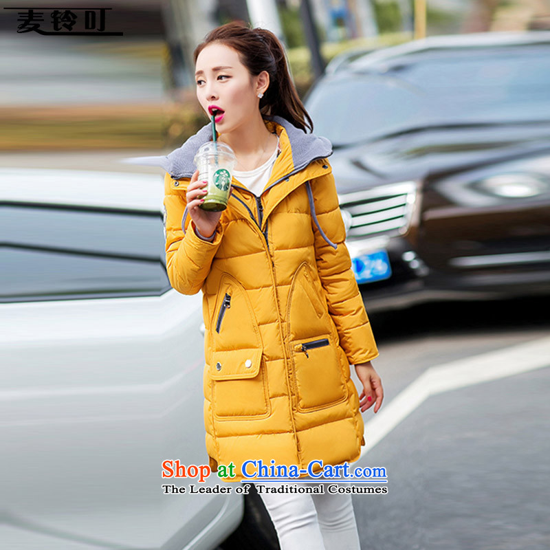 Mr ring bites 2015 autumn and winter new Korean version of large numbers of ladies in cap long feather cotton coat 1271 Yellow燲XXXL female