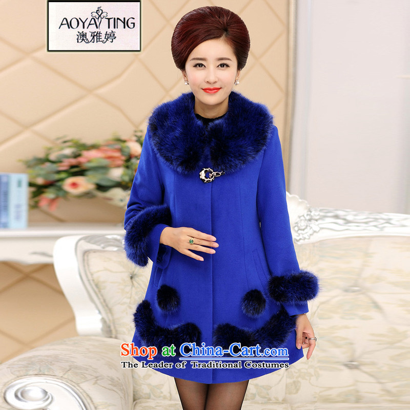 O Ya-ting to increase women's code, mother? in woolen coats of autumn and winter load nagymaros for a wool coat female 121 BLUE�L 175-200 recommends that you Jin