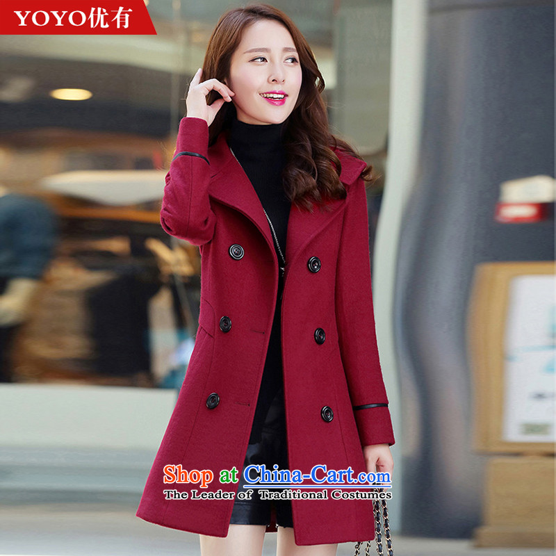 The YOYO optimization with 2015 Winter new stylish double row coin? coats jacket燰1747 gross爓ine red燣