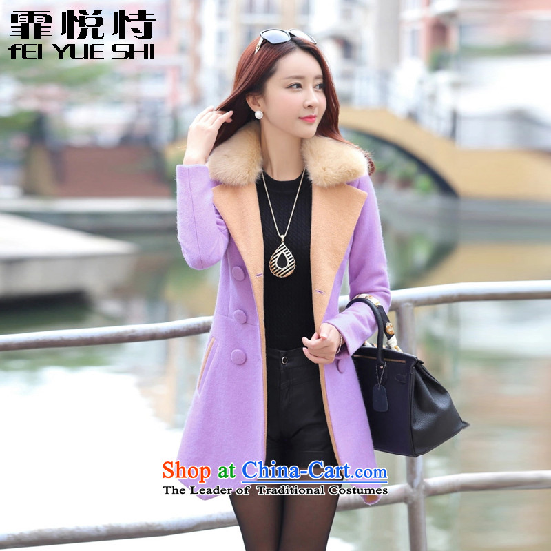 The Hyatt Regency. Arpina International 2015 autumn and winter coats gross new? Korean double-jacket female GD366D613 gross? purple L