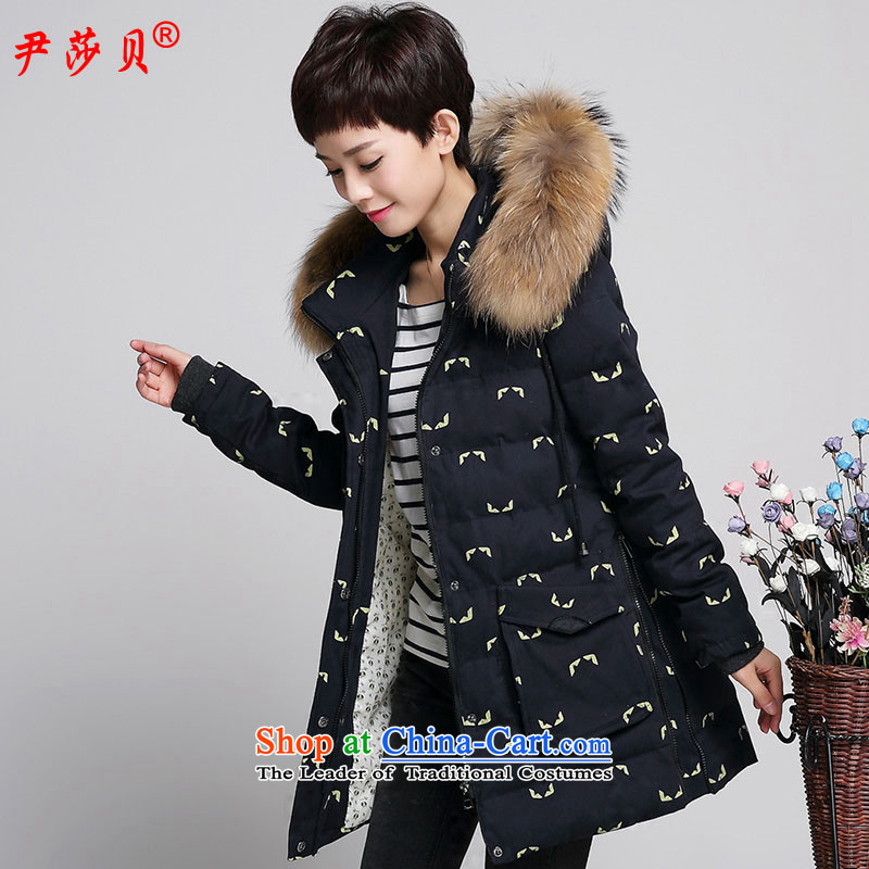 Yoon Elizabeth Odio Benito 2015 winter clothing new Korean version of large numbers in the countrysides jacket video thin long hair for coats thick cotton robe serving girls blue�L