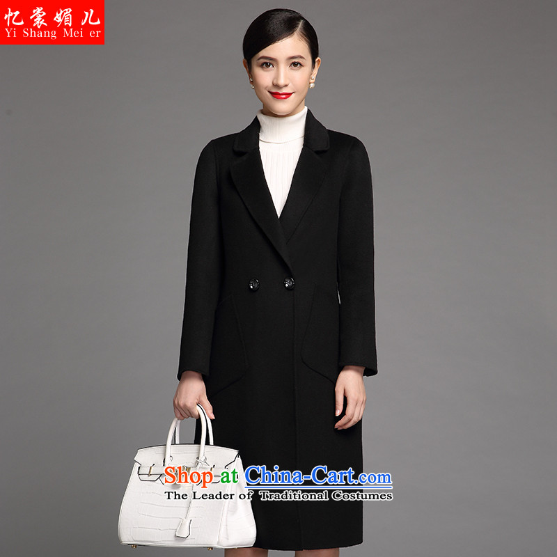 The Advisory Committee recalls that a non-cashmere cloak of female Fox for autumn and winter 2015 gross new woolen coat and women in women's code long coats jacket gross? female 530 BlackM
