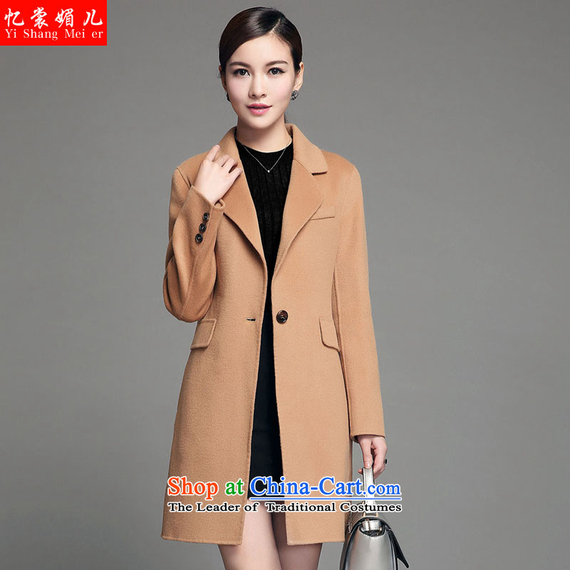 The Advisory Committee recalls that a non-cashmere cloak of female Fox for autumn and winter 2015 gross new woolen coat and women in women's code long coats gross? And color jacket women 8096燬.