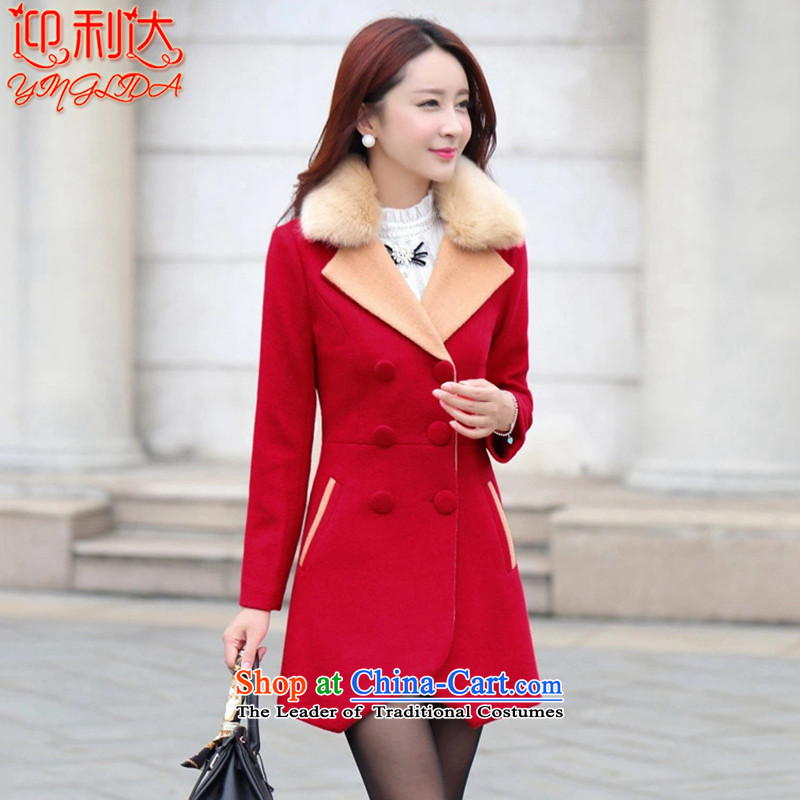 Welcome to the 2015 autumn and winter new double-color spell long suit for Sau San? What Gross Gross coats red jacket燤