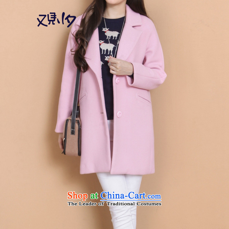 See also small vulnerable new�15 winter new women in Korean long coats gross? female 154113 jacket water RED燤