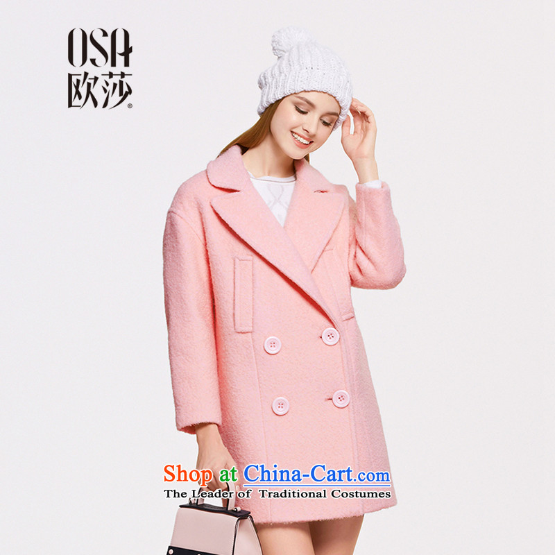 The OSA EURO 2015 Winter New Windsor, double-true pocket Ms. Jacket coat gross? SD523009 powder color燤